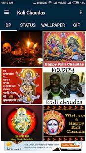 Kali Chaudas DP & Gifs Images - náhled