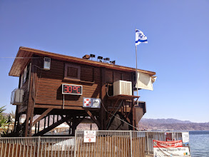 Photo: 30 degrees in Eilat.