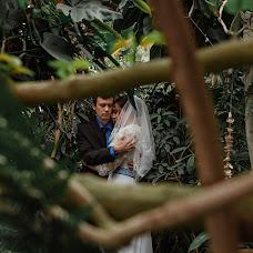 Wedding photographer Elena Ishtulkina (ishtulkina). Photo of 16.04.2017