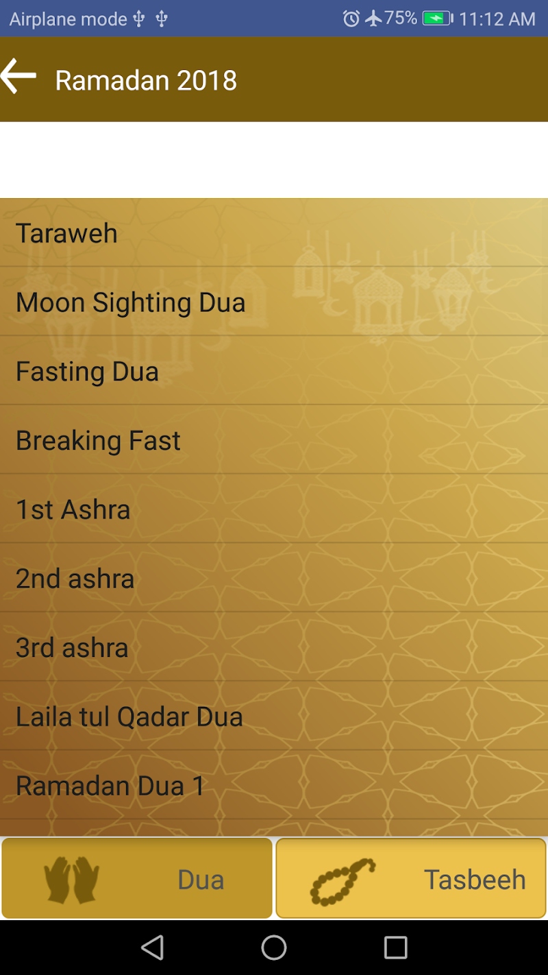 Скриншот Ramadan Calendar 2019 with Prayer Times and Duas