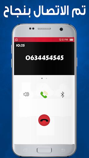 اتصال مجاني بأي رقم Prank for PC
