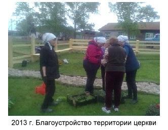 C:\Users\Юля\Pictures\Бараит\11.jpg