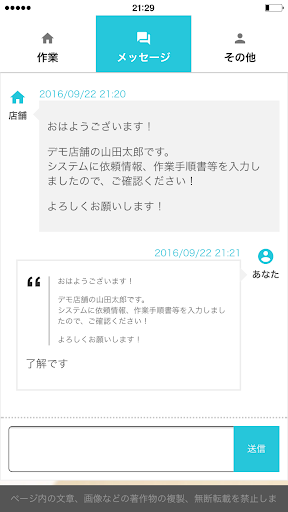 Aedesu30deu30a4u30dau30fcu30b8u3000uff0du5185u8077u304cu3082u3063u3068u697du3057u304fu3001u3082u3063u3068u4fbfu5229u306bu2015 2.0.0 Windows u7528 2