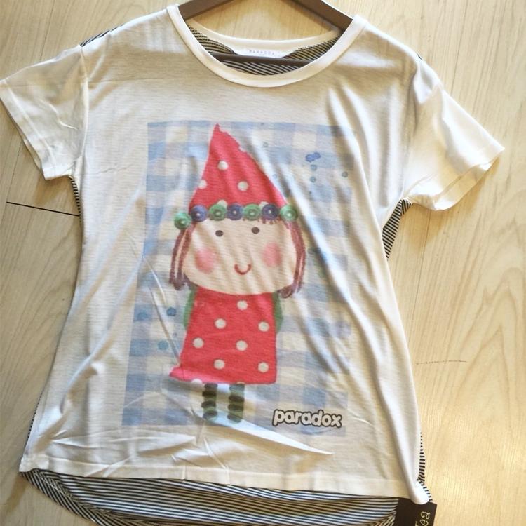 Little Miss Polkadots by Le Tea Boutique