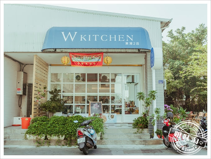 屏東W Kitchen