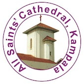 All Saints Cathedral Kampala