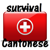 Cantonese Survival Kit 廣東話急救包