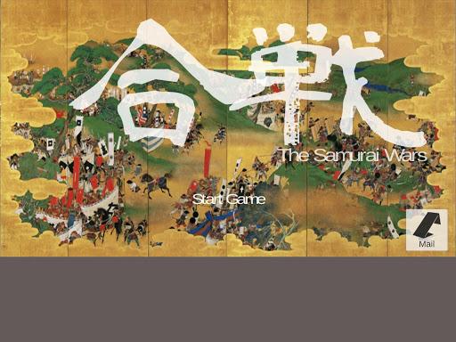 The Samurai Warsu3010Samurai Real Portraitu3011  captures d'u00e9cran 10