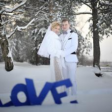 Wedding photographer Konstantin Slastukhin (Sknfoto). Photo of 29.06.2015