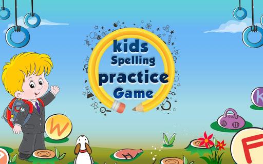 孩子拼寫實踐遊戲