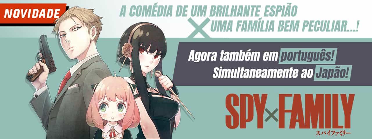 https://mangaplus.shueisha.co.jp/drm/top_banner/163927.jpg?key=71e94dda7246d77560c196e7fea3e0b5&duration=86400
