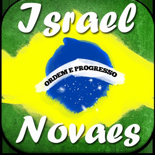 Israel Novaes palco 2016