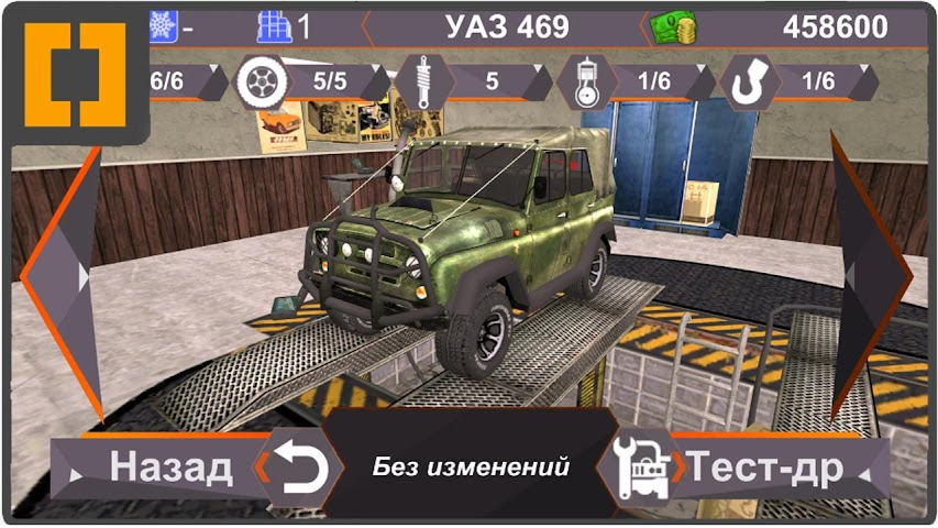 android Dirt On Tires [Offroad] Screenshot 1