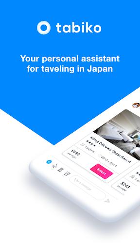 Tabiko - Japan Travel Assistant & Personal Guide 2.2.18 PC u7528 1