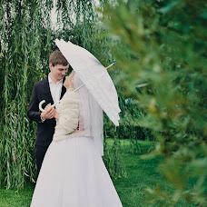 Wedding photographer Anastasiya Udalcova (udaltsova). Photo of 17.10.2016