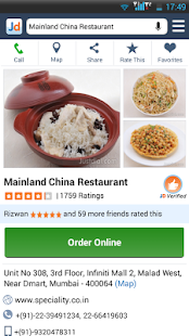 JD Justdial-Order, Shop Online- screenshot thumbnail