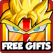 DB Rewards - Dragon Gifts Ball