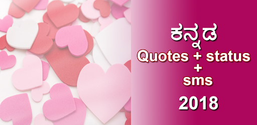 Kannad Quotes Status Sms 2018 Apps On Google Play