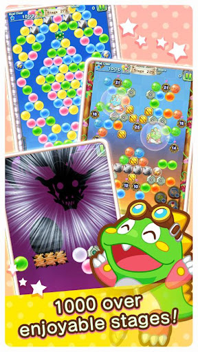 LINE Puzzle Bobble 4.24.0 {cheat|hack|gameplay|apk mod|resources generator} 4
