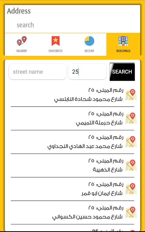 JoTaxi- screenshot