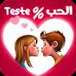قياس نسبة الحب - teste love APK