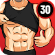 Six Pack 30 Day Challenge - Abs Workout for PC Windows 10/8/7