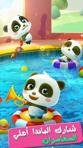الباندا المتكلم screenshot 11