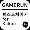 게임런 게임공략 for 퍼스트 체이서 icon