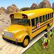 未舗装道路 学校 バス ドライバ シティ パブリック 輸送 - Androidアプリ