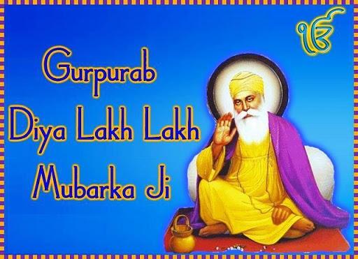 Gurpurab Guru Nanak Dev Ji
