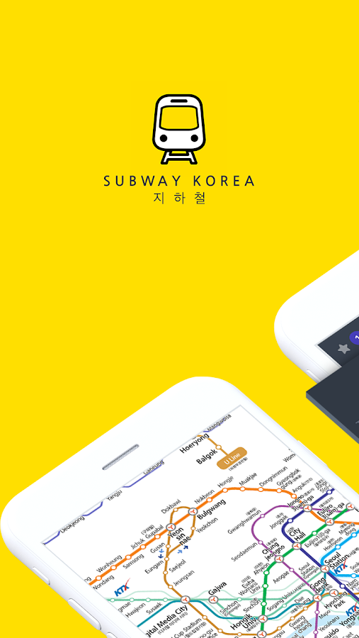 Screenshots of Subway Korea for iPhone