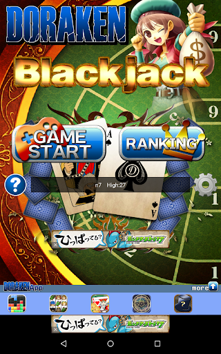 BlackJack【Standard card game】