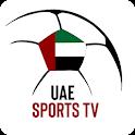 Dubai Sports TV: Live Sports TV icon