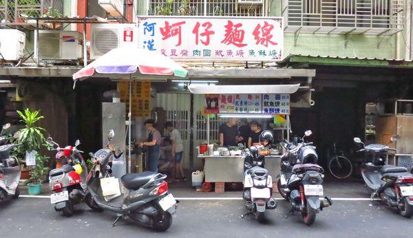 吃過的人都讚不絕口的傳統小吃店,簡單的餐點,卻深受不少人喜愛,更是在地人都知道的店家之一哦~!