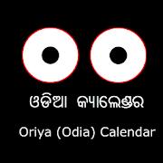 Odia (Oriya) Calendar