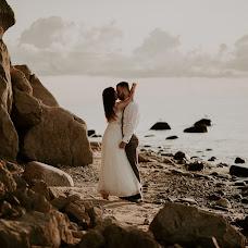 Wedding photographer Kamil Nadybał (maleszarestudio). Photo of 26.08.2018