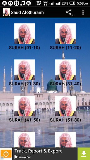 Quran Saud Al-Shuraim