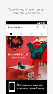 Lamoda: одежда и обувь он-лайн - náhled