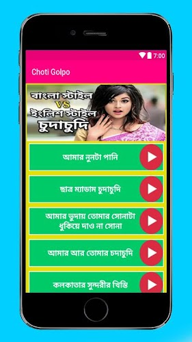 Download Choti Golpo APK latest version App by Its ok apps for