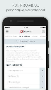 dS Nieuws- screenshot thumbnail