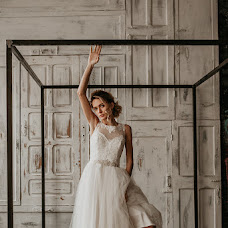 Wedding photographer Svetlana Kiseleva (shellycmile). Photo of 07.03.2018