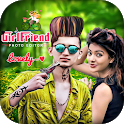 Selfie With Girlfriend Photo Editor 2020 icon