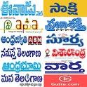 Telugu Newspaper - Web & E-Paper icon