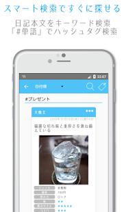 Download オレだけの酒日記(酒記録・酒レビュー・食レポ) For PC Windows and Mac apk screenshot 5