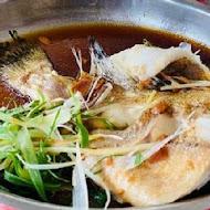【蘆洲區】富基漁港海鮮餐廳
