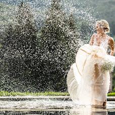 Wedding photographer Jan Zavadil (fotozavadil). Photo of 12.08.2018
