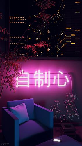 Live Wallpaper 神 APK latest version