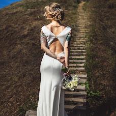 Wedding photographer Aleksandr Rudakov (imago). Photo of 28.09.2018