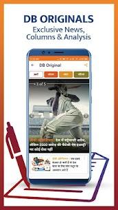 Latest Hindi News App: Breaking News, Hindi epaper 8