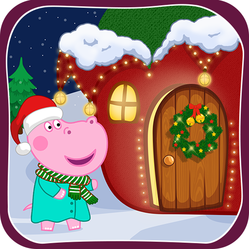 Santa's workshop: Christmas Eve